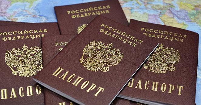 Паспорт РФ и регистрация нужны для покупки квартиры в ипотеку
