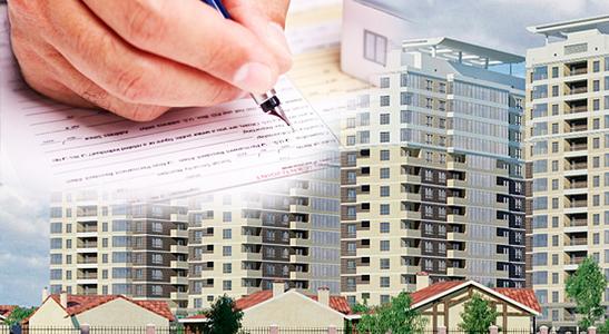 Виды ипотеки для покупки квартиры