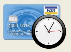 где получить кредитную карту срочно