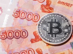купить биткоины за рубли без комиссии