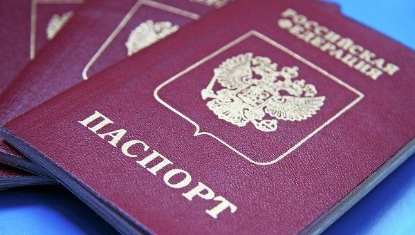 Можно взять микрокредит по паспорту, без других документов