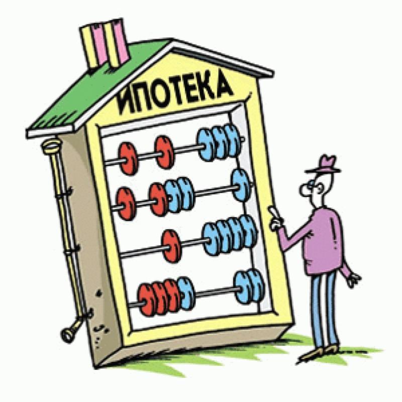 Оцениваем все условия и риски при выборе ипотеки на вторичное жилье