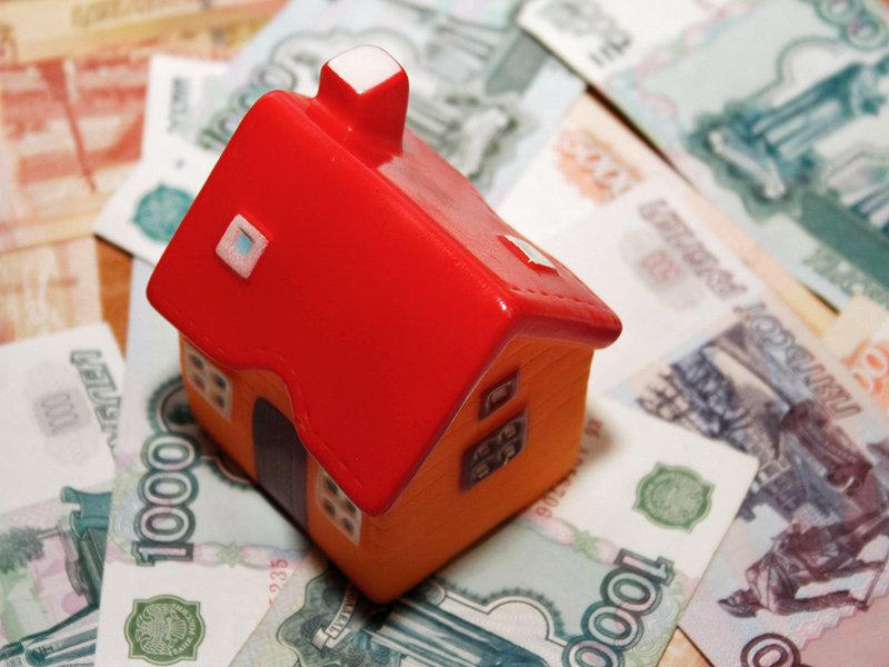 Продажа закладных по ипотеке