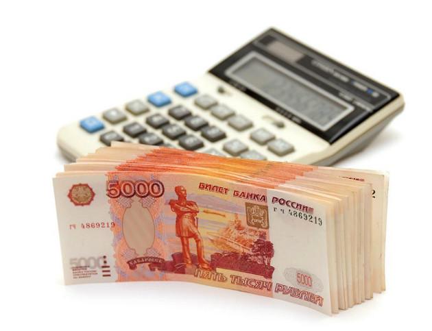 Сумма потребительского кредитования кредита