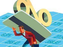 как узнать процент по кредитной карте