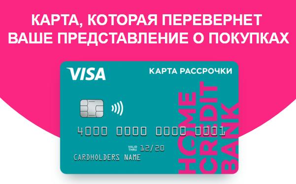 Ооо кредит карт чит на кредиты варфейс без бана