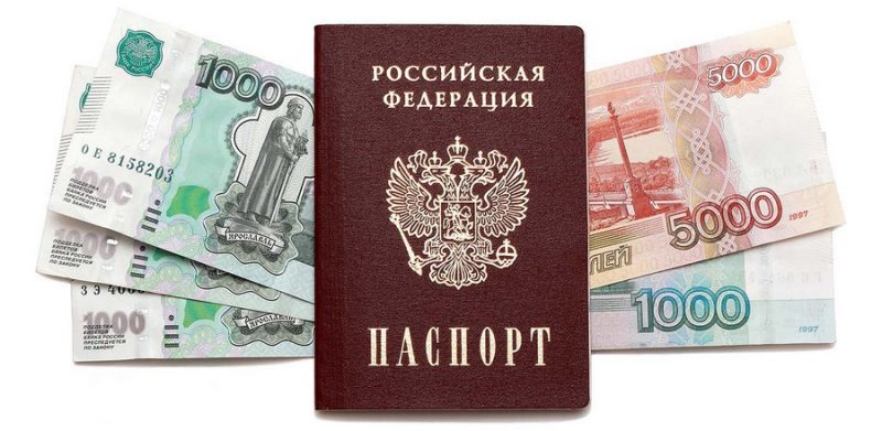 взять микрокредит по паспорту