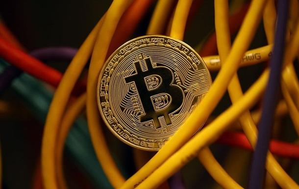 Зачем был создан биткоин
