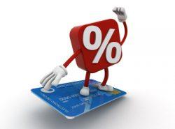 Что такое льготный период по кредитной карте