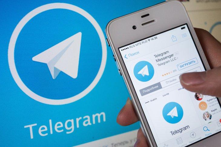 Для чего нужна gram криптовалюта в Телеграмме