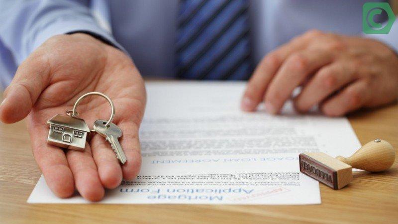 Документы для оформления ипотеки на жилье