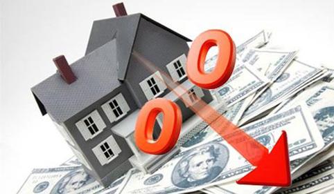 Снижениеставки по ипотекеуменьшает долг