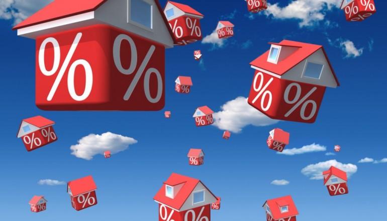 Снижение процентной ставки по ипотеке в 2019 году