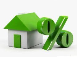 Как снизить ставку по ипотеке