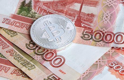 Как узнать курс биткоина к рублю в сети