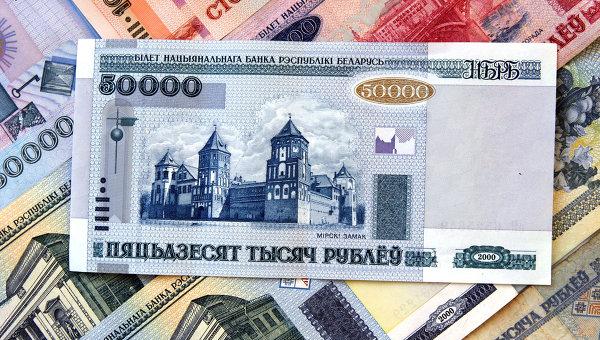 Курс белорусского рубля к рублю