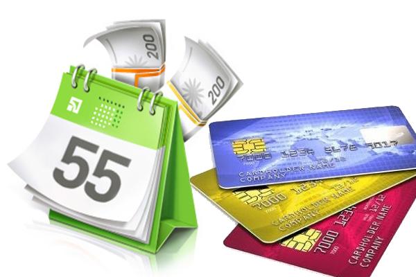 Льготный период в кредитной карте МТС