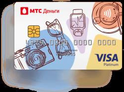 МТС кредитная карта оформить онлайн