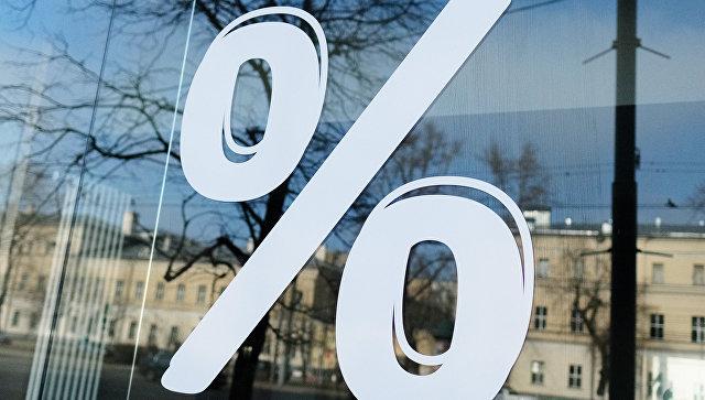 На сколько процентов можно снизить ставку по ипотеке