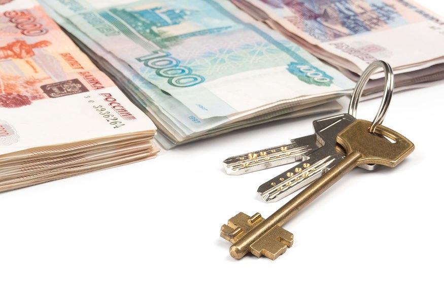 Первоначальный взнос — то, что нужно для ипотеки