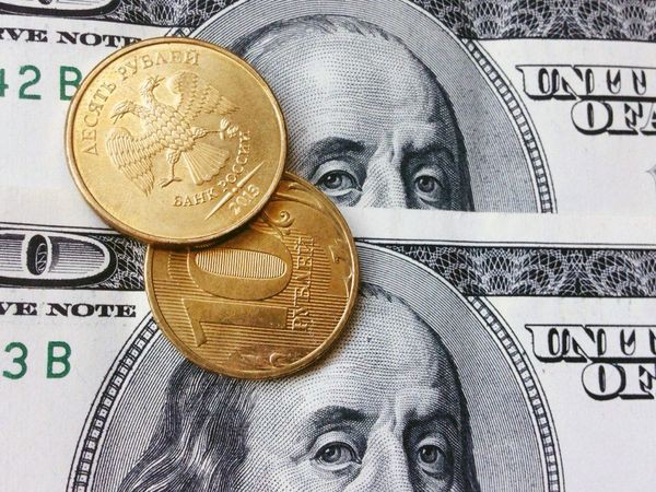 Прогноз курса доллара на 2018