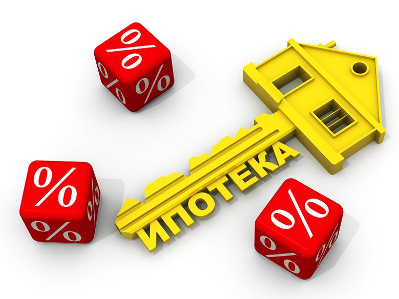 Процентная ставка, сроки, виды схем погашения по ипотеке на жилье