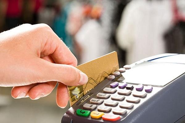 Список допустимых операций по кредитной карте