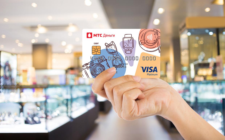 Тарифы кредитной карты МТС