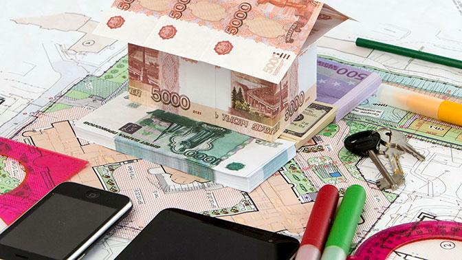 В каких случаях и кому можно снизить процент по ипотеке