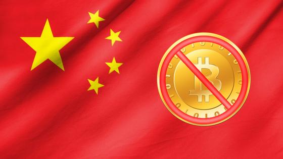 Влияние Китая и азиатского рынка на курс лайткоина к доллару