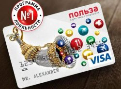 кредитная карта Хоум Кредит оформить онлайн заявку