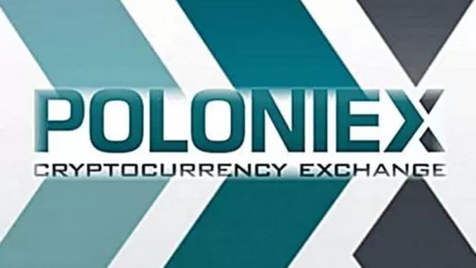 Биржа криптовалют Poloniex в рейтинге надежности