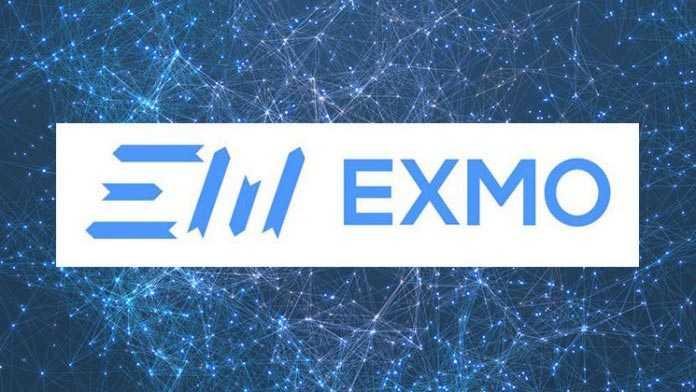EXMO в рейтинге надежности бирж криптовалют