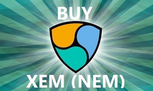 Где купить NEM