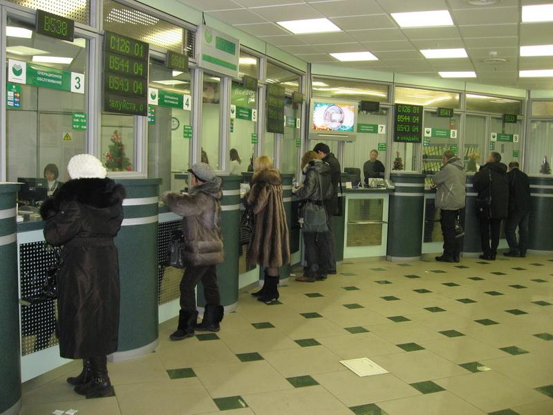 Погашение ипотеки в отделении банка