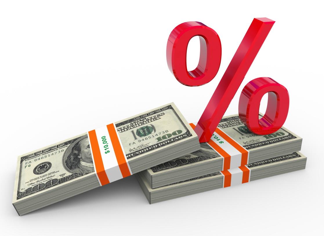 При рефинансирование ставка может уменьшиться