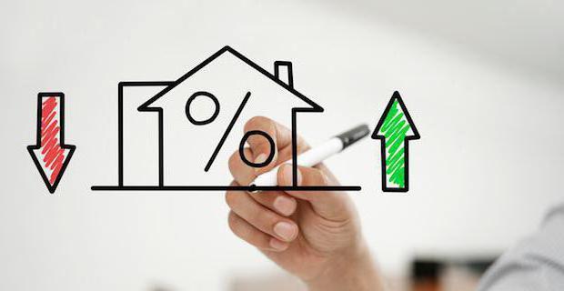 При рефинансировании ипотеки часто уменьшается процентная ставка