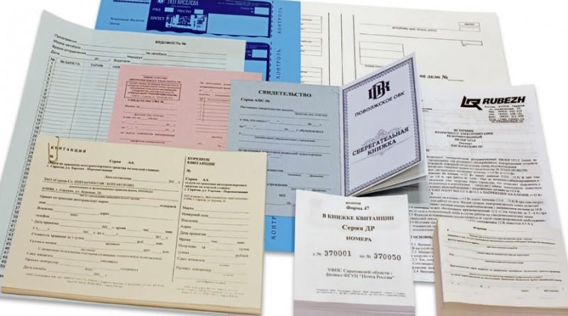 Документы для военной ипотеки — список
