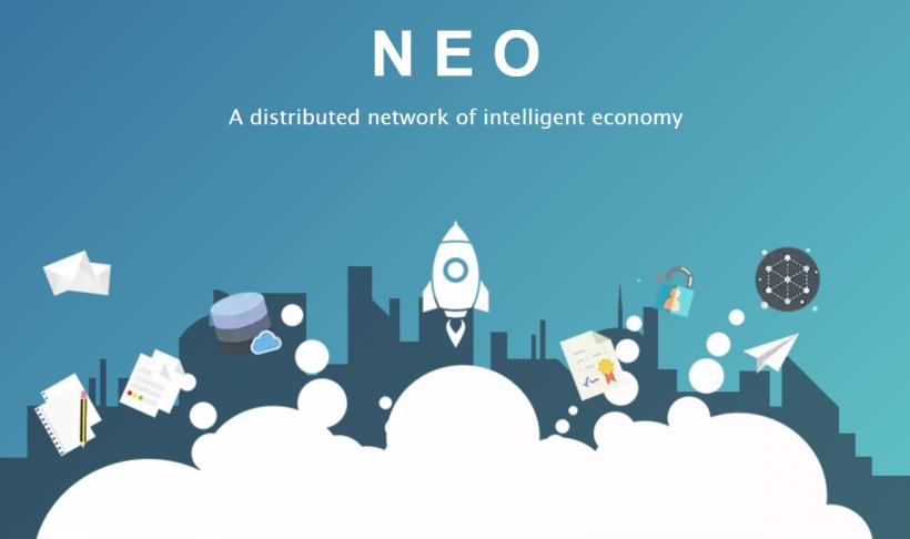 Инвестиции в криптовалюту Нео