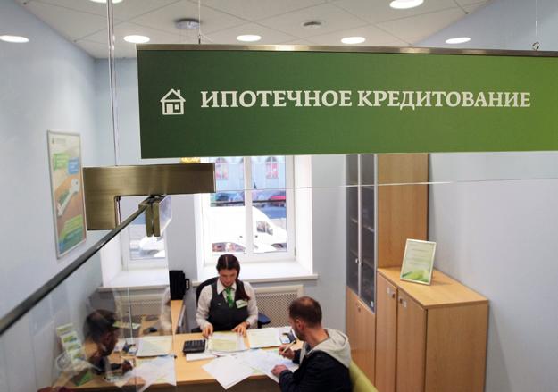 Ипотека на вторичное жилье от банков РФ в 2018 году — обзор предложений
