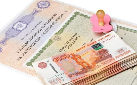Как взять ипотеку на вторичное жилье за счет материнского капитала