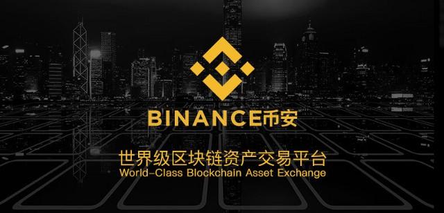 Крупнейшая биржа Binance получит предупреждении от Японии