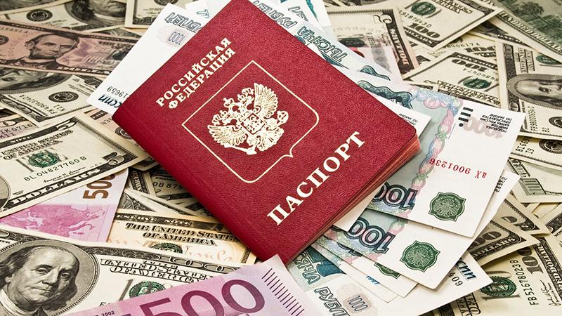 Микрокредиты на банковскую карту по паспорту