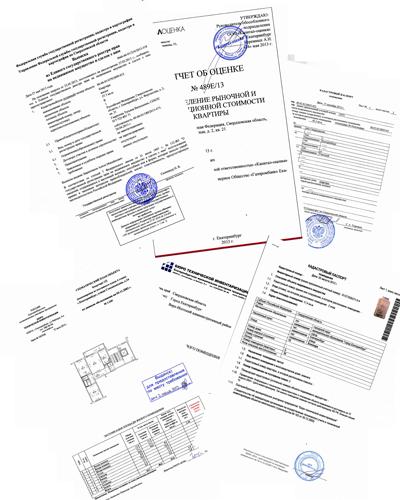Нужны документы на дом и его письменная оценка