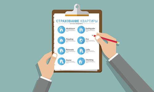 Страховка при ипотечном кредитовании