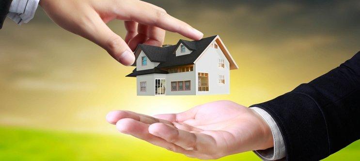 Залог при оформлении ипотеки на дом