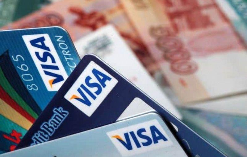 Как получить онлайн деньги в долг на карту любого банка
