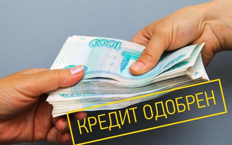 Кредит на карту Сбербанка без отказа
