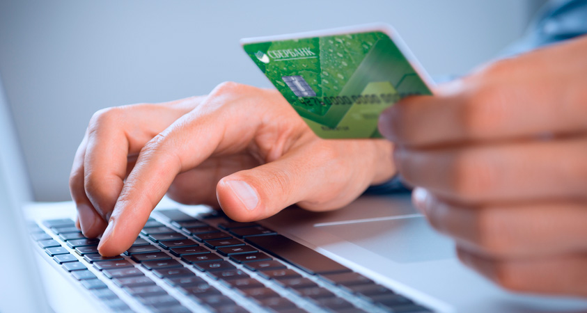 Вам срочно требуется кредит, но у вас плохая кредитная история?