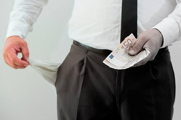 Нужно ли платить КредитЭкспресс Финансы